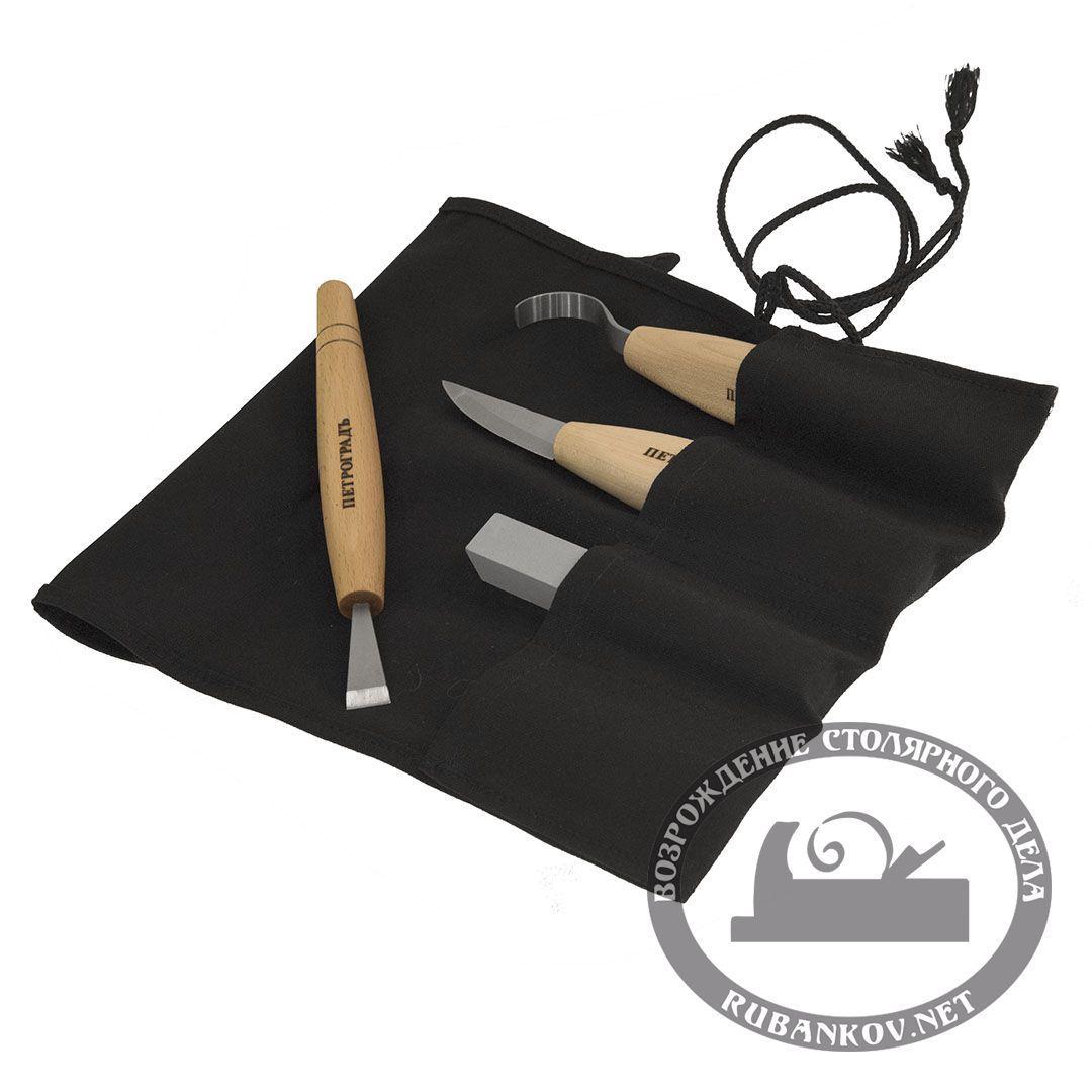 Набор для резьбы по дереву, ПЕТРОГРАДЪ, N5 (ложкорезный), 3 ножа + заточной абразив