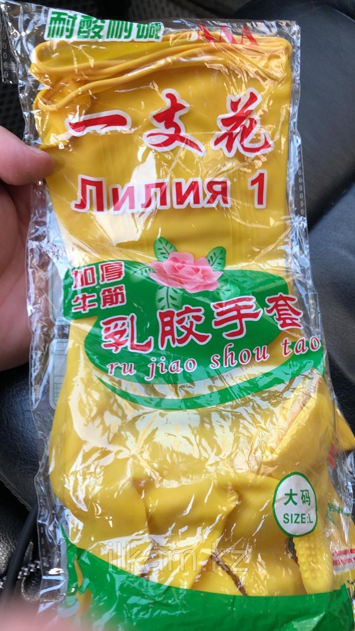 Перчатки гелевые Лилия 1