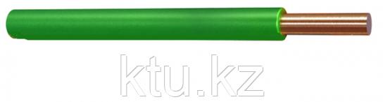 Провод ПВ1- 1,5 зеленый