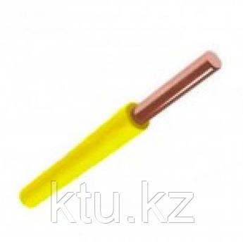 Провод ПВ1- 2,5 желтый