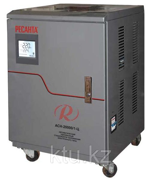 Стабилизатор 20000/1 АСН Ц