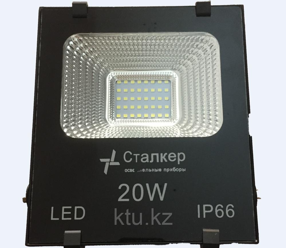 Прожектор светодиодный IP65 20вт Сталкер