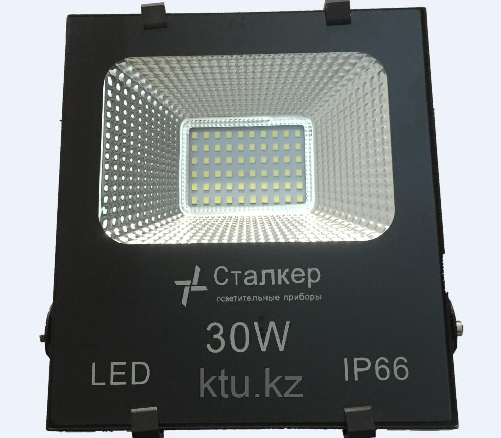 Прожектор светодиодный IP65 30вт Сталкер