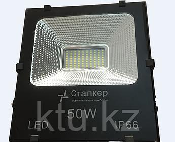 Прожектор светодиодный IP65 50вт Сталкер