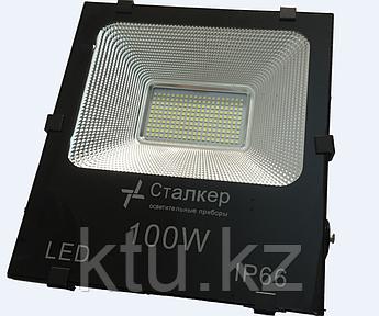 Прожектор светодиодный IP65 100вт Сталкер