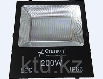 Прожектор светодиодный IP65 200вт Сталкер