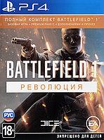BATTLEFIELD 1 Революция PS4, фото 1