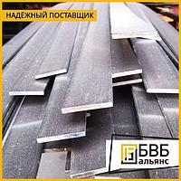 Полоса стальная 20 х 100 Х12МФ