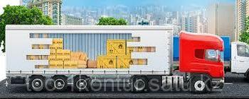 Доставка грузов из Перми.