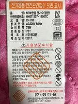 Одеяло электрическое 67х180 (Корея), фото 2