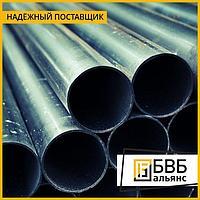 Труба водогазопроводная ВГП 20 мм ст. 3 ГОСТ 3262