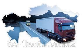 Доставка грузов из Костаная в города России
