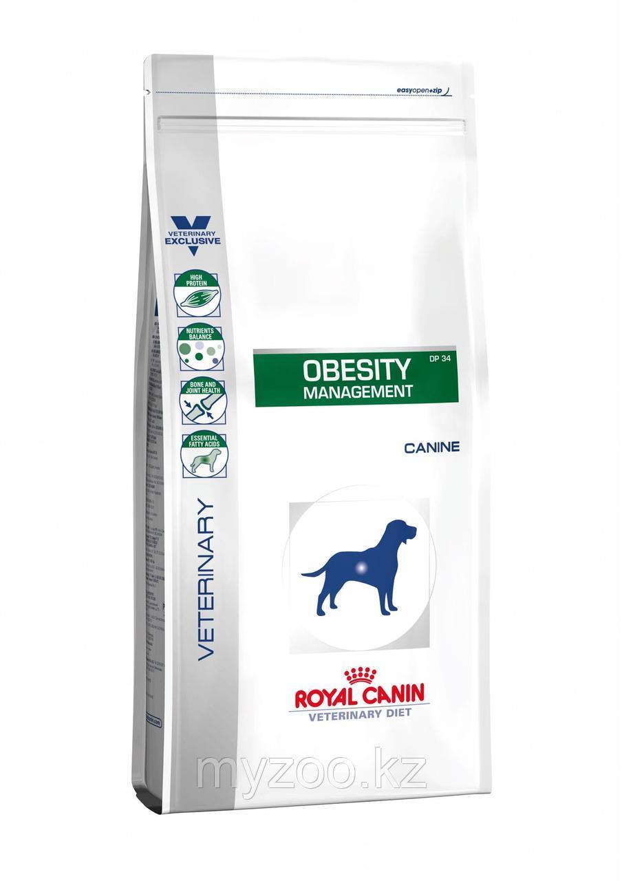 Корм для собак с ожирением Royal Canin SATIETY SMALL DOG 1.5 kg.