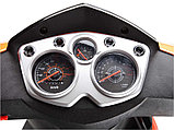 Скутер Racer Taurus RC150T-15J, фото 7