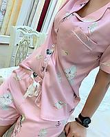 Пижама с коротким рукавом и шортиками с рисунками ракушек