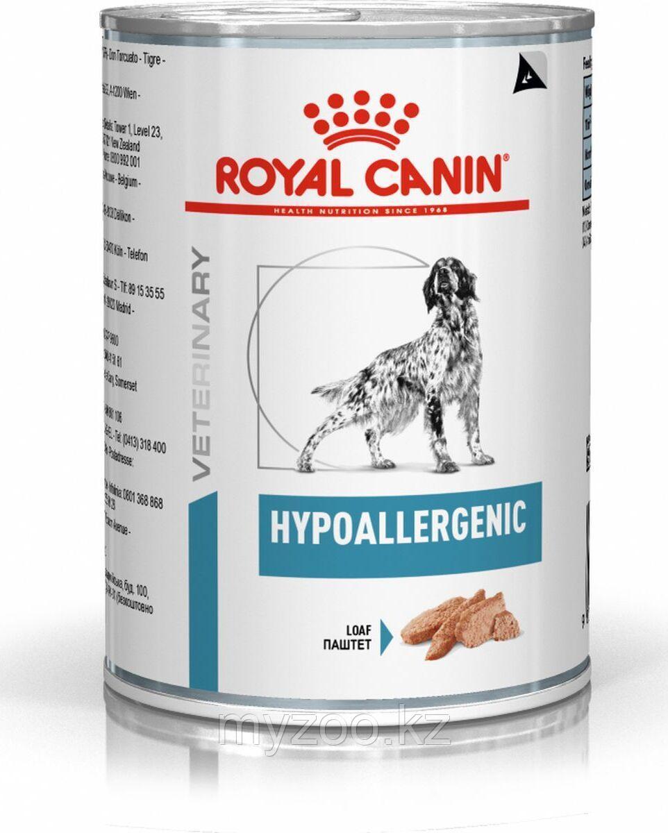 Влажный корм для собак с аллергией на растения Royal Canin HYPOALLERGENIC CANIN 200 g.
