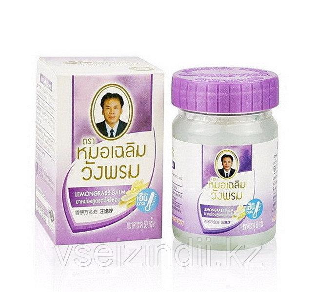 Тайский бальзам с лемонграссом Wangphrom 50мл