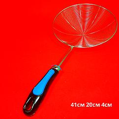 Шумовка с пластиковой ручкой