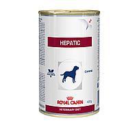 Влажный корм для собак с проблемами печени Royal Canin HEPATIC DOG CAN 420 g