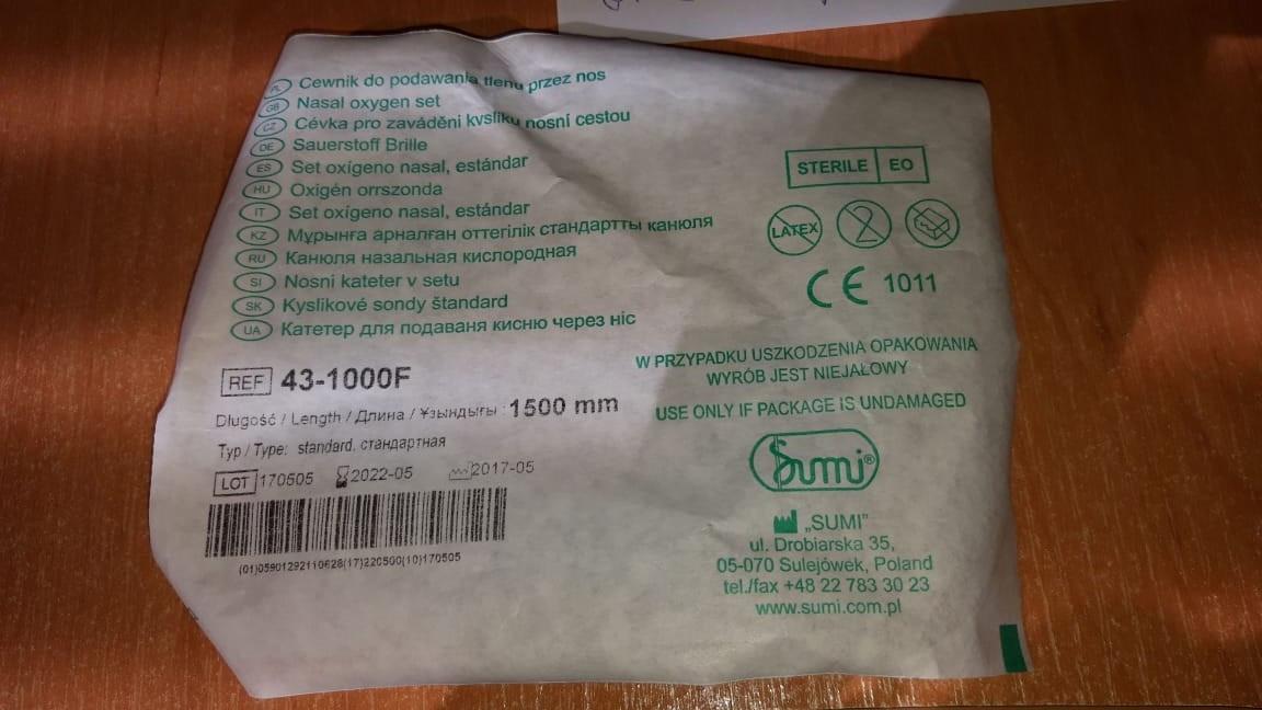 Назальная кислородная канюля 1500 мм. Взрослая - фото 3