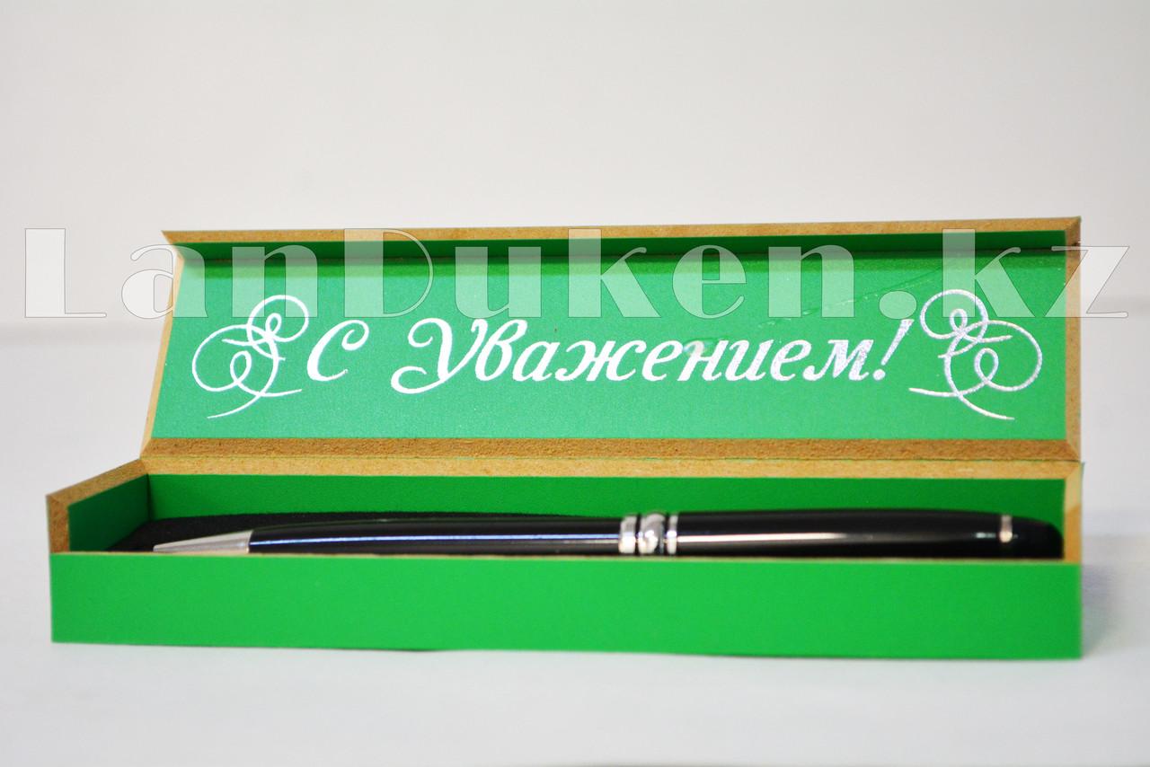 """Ручка в деревянном футляре с памятной гравировкой """"Успехов во всем"""" """"Для ценных идей"""" - фото 9"""