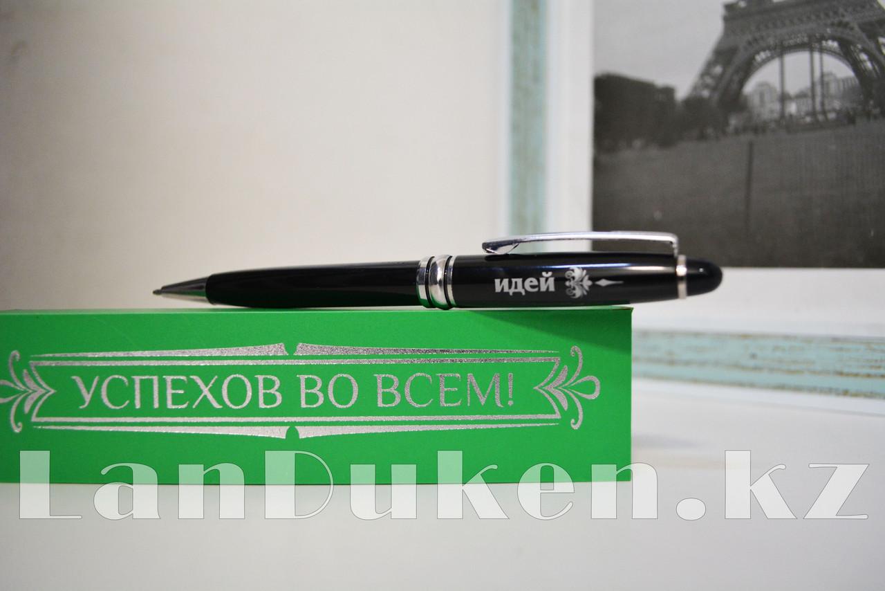 """Ручка в деревянном футляре с памятной гравировкой """"Успехов во всем"""" """"Для ценных идей"""" - фото 3"""