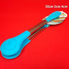 Щипцы кухонные силиконовые