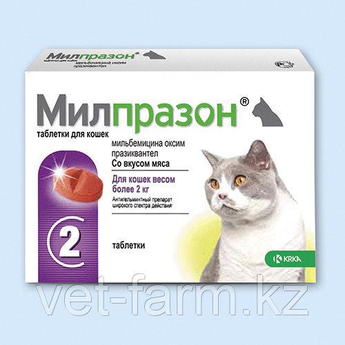 Милпразон для кошек более 2 кг
