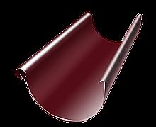 Полукруглый желоб