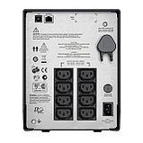 APC SMC1500I ИБП Smart-UPS, Line Interactiv, IEC, 1 500 VА, 900 W, фото 2
