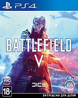 Battlefield V PS4, фото 1