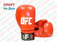 Боксерские перчатки UFC кожа (красный)