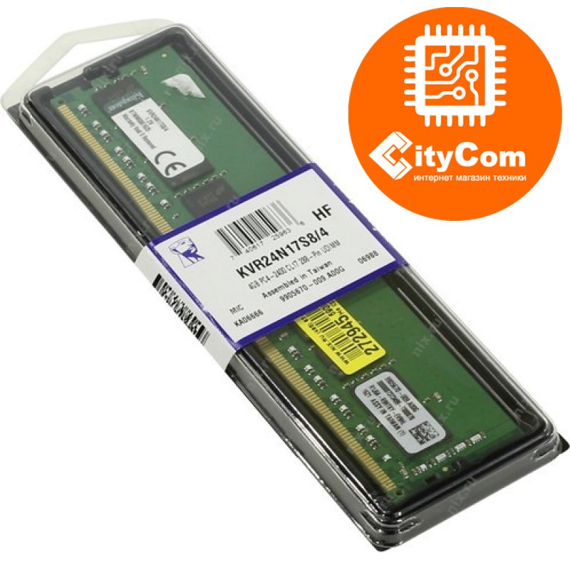 Оперативная память DIMM DDR4 4Gb Kingston 2400 Mhz desktop BOX Арт.5857