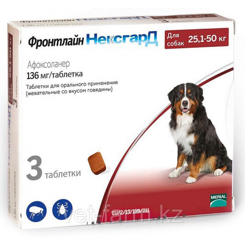 Фронтлайн Нексгард таблетка 25-50 кг