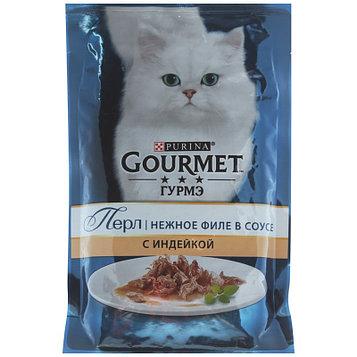 Gourmet Perle Влажный корм для кошек со вкусом Индейка в соусе