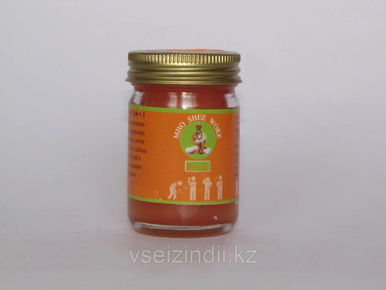 Оранжевый тайский бальзам Mho Shee Woke с разогревающим эффектом / Тайланд / 50 гр.