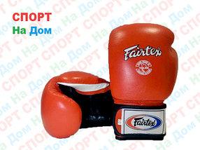 Боксерские перчатки FAIRTEX кожа (красный)