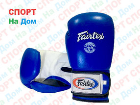 Перчатки для тайского бокса FAIRTEX кожа (синий)