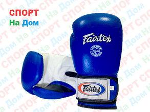 Боксерские перчатки FAIRTEX кожа (синий), фото 2