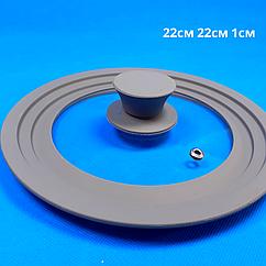 Крышка универсальная силиконовая на посуду диаметром 16, 18, 20 см