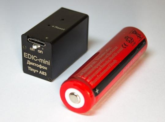"""Цифровой диктофон Edic-mini Tiny+ A83 меньше даже обыкновенной """"пальчиковой"""" батарейки! Благодаря этому его можно спрятать буквально где угодно"""