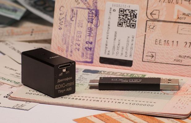 Цифровой диктофон Edic-mini Tiny+ A83 станет отличным подарком для любого делового человека или журналиста — он займет достойное место среди часто использующихся аксессуаров для работы
