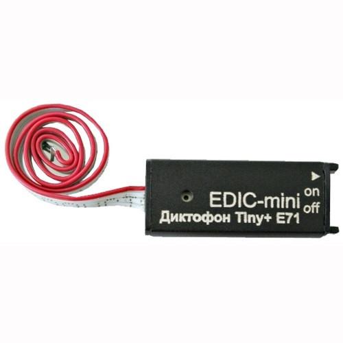 Цифровой диктофон Edic-mini Tiny+ E71