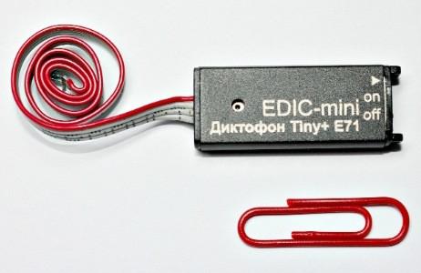 "Оцените миниатюрность диктофона ""Edic-mini Tiny+ E71"""