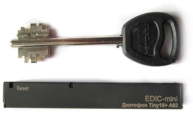 """Цифровой диктофон """"Edic-mini Tiny16+ A82"""" сопоставим по размерам и весу с обычным ключом — его легко хранить где угодно (нажмите на фото для увеличения)"""