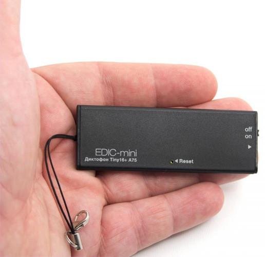 """Оцените миниатюрность диктофона """"Edic-mini Tiny16+ A75"""""""