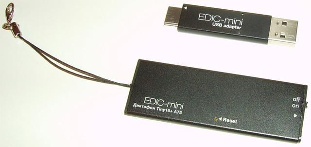"Диктофон ""Edic-mini Tiny16+ A75"" и USB-адаптер для связи с компьютером"
