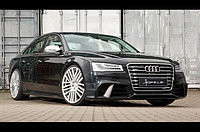 Обвес Hofele SR8-Line на Audi A8 (D4) Рестайлинг