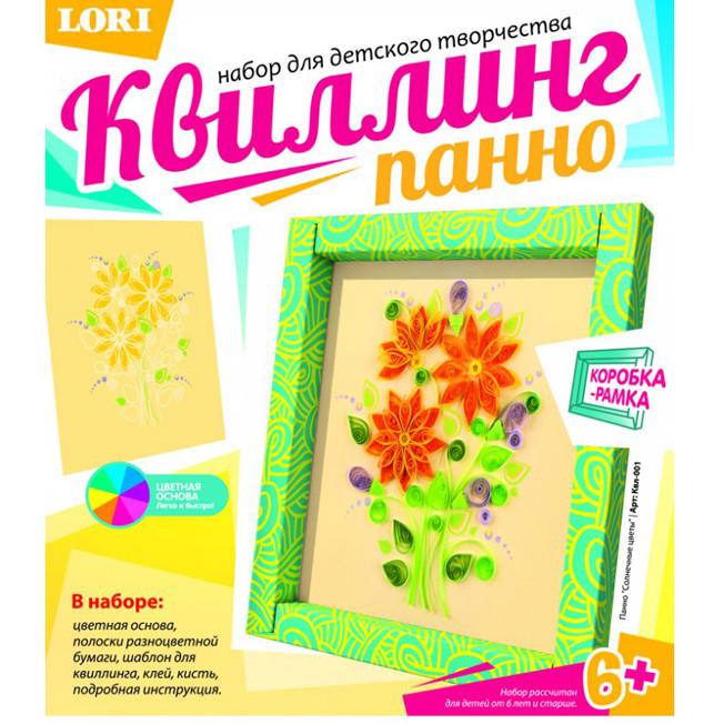 Набор Квиллинг , для детского творчества