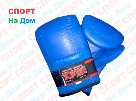 Шингерты боксерские Top Ten (Синие)